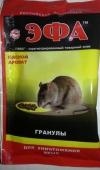 Эфа (гранулы) мясной аромат