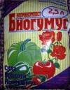 Грунт Гарант Вермикомпост (биогумус) 2,5л
