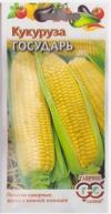 Кукуруза Государь