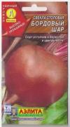 Свекла Бордовый шар