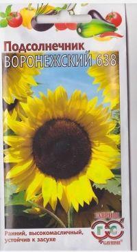 Подсолнечник Воронежский 638