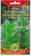 Табак Молдавский 456