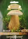 Грибы Белый гриб Дубовый
