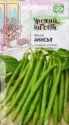 Фасоль Анисья