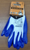 Перчатки садовые FIBERON (L) из полиэстера с нитриловым покрытием синие