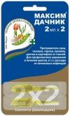 Максим Дачник (2х2)