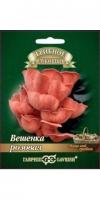 Грибы Вешенка Розовая