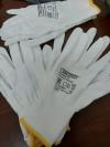 Перчатки нейлоновые Fiberon (ХL)