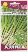 Лук Алтайский  Зеленый доктор